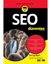 SEO For Dummies -1