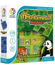 Детска логическа игра Smart Games Originals Kids Adults - Скрий и намери в джунглата