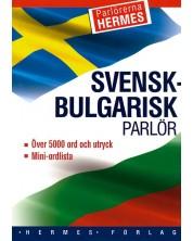 Шведско-български разговорник