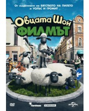 Овцата Шон: Филмът (DVD)