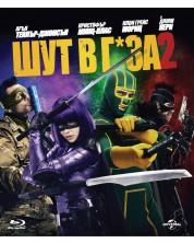 Шут в г*за 2 (Blu-Ray)