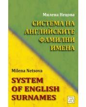 Система на английските фамилни имена / System of English Surnames