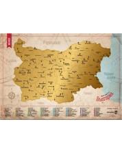 Скреч карта: България – Класик -1