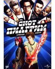 Скот Пилгрим срещу света (DVD)