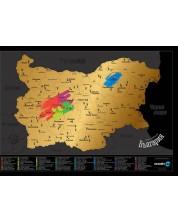 Скреч карта: България -1