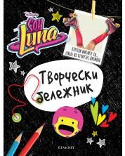 Soy Luna: Творчески бележник -1