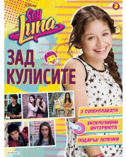 Soy Luna: Зад кулисите 2 -1