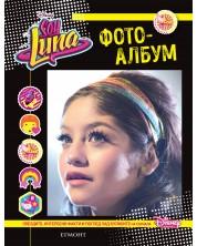 Soy Luna: Фотоалбум -1