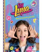 Soy Luna 1: Приключението започва -1
