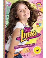 Soy Luna 2: Състезание на колела
