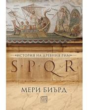 SPQR. История на Древен Рим (твърди корици) -1