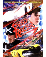 Speed Racer (DVD) -1