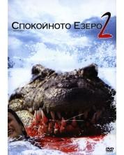 Спокойното езеро 2 (DVD)