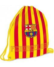 Спортен сак Ars Una FC Barcelona - Жълт