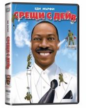 Срещи с Дейв (DVD)