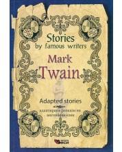 Stories by famous writers: Marc Twain - adapted (Адаптирани разкази - английски: Марк Твен) -1