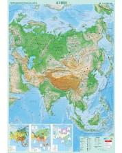 Стенна физикогеографска карта на Азия (1:10 000 000)