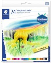 Меки пастелни тебешири Staedtler Design Journey - 24 цвята -1