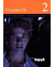 Студио 54 (DVD)