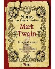 Stories by famous writers: Mark Twain - bilingual (Двуезични разкази - английски: Марк Твен)