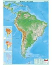 Стенна физикогеографска карта на Южна Америка (1:8 000 000)