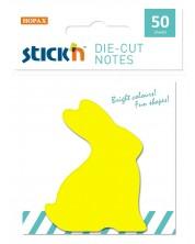 Самозалепващи листчета Stick'n - Заек, 50 броя, жълти -1