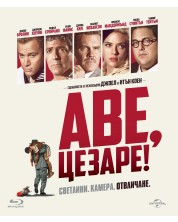 Аве, Цезаре! (Blu-Ray) -1