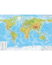 Стенна природогеографска карта на света (1:17 000 000, ламинат)