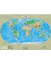 Физикогеографска стенна карта на света (1:35 000 000)