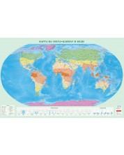 Климат и води - стенна карта на света (1:25 000 000)