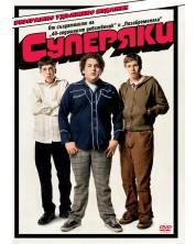 Суперяки - Безсрамно удължено издание (DVD) -1