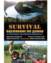 Survival 6: Оцеляване по Дунав + филм