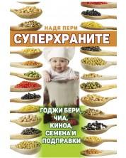 Суперхраните: годжи бери, чиа, киноа, семена и подправки
