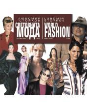 Световната мода – част 2: САЩ / World Fashion – part 2:USA