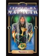 Тарото на Марчети -1