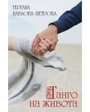 tango-na-zhivota