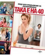 Така е на 40 (Blu-Ray) -1