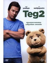 Тед 2 (DVD)