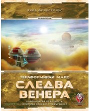 Разширение за настолна игра Тераформирай Марс - Следва Венера -1