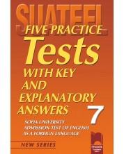 Тестове по английски език за кандидат-студенти № 7 (Five Practice Tests)