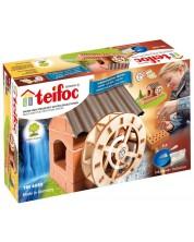 Творчески конструктор Teifoc - Воденица
