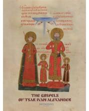 The Gospels of Tsar Ivan Alexander -1
