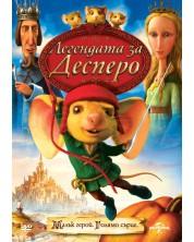 Легендата за Десперо (DVD) -1