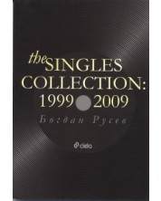 The Singles Collection: 1999 - 2009