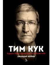 Тим Кук – геният, който издигна Apple на по-високо ниво