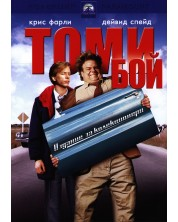 Томи Бой (DVD)