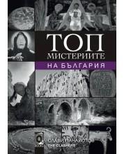 top-misteriite-na-balgariya