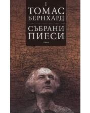 Томас Бернхард. Събрани пиеси - том 1