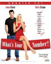 Точната бройка (Blu-Ray)