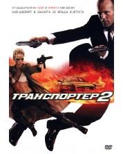 Транспортер 2 (DVD) -1